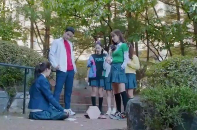 Belajar Menghadapi Perundungan dari Drama Korea True Beauty
